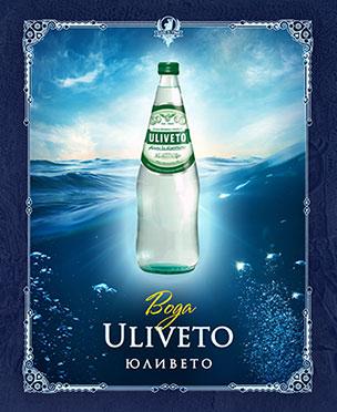Вода «Uliveto» (Юливето, Италия)