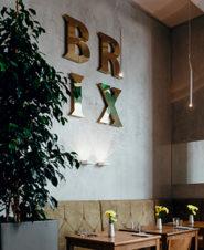 Энотека в Москве Brix II