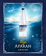 Вода Апаран