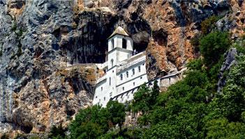 Острожский монастырь